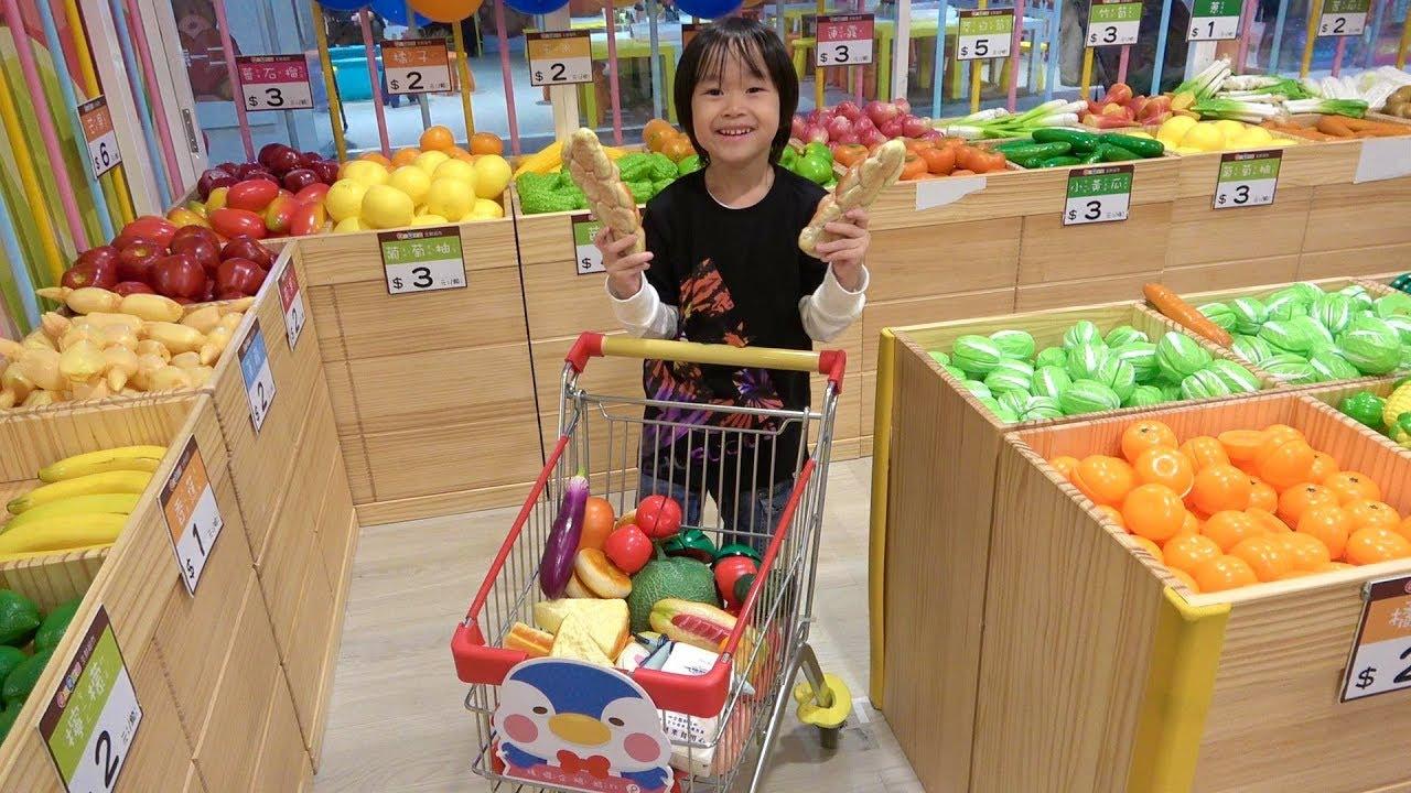 おでかけ 台湾 室内遊具でおかいものごっこをするよ!野菜や果物をたくさん買おう! レオスマイル